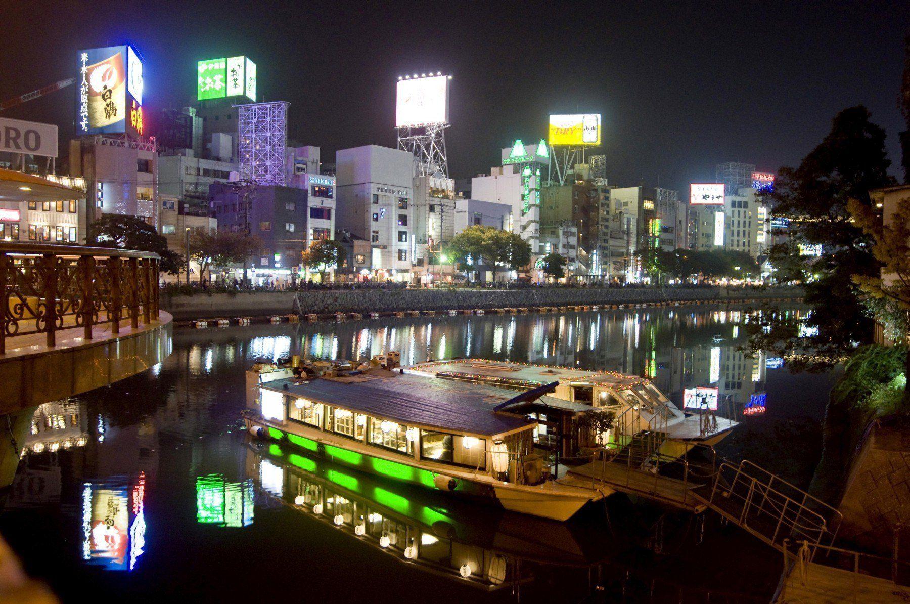 中洲・那珂川夜景(2010)の画像