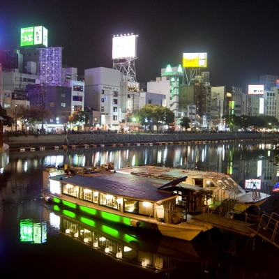 Image of Nakasu and Naka River at Night(2010)
