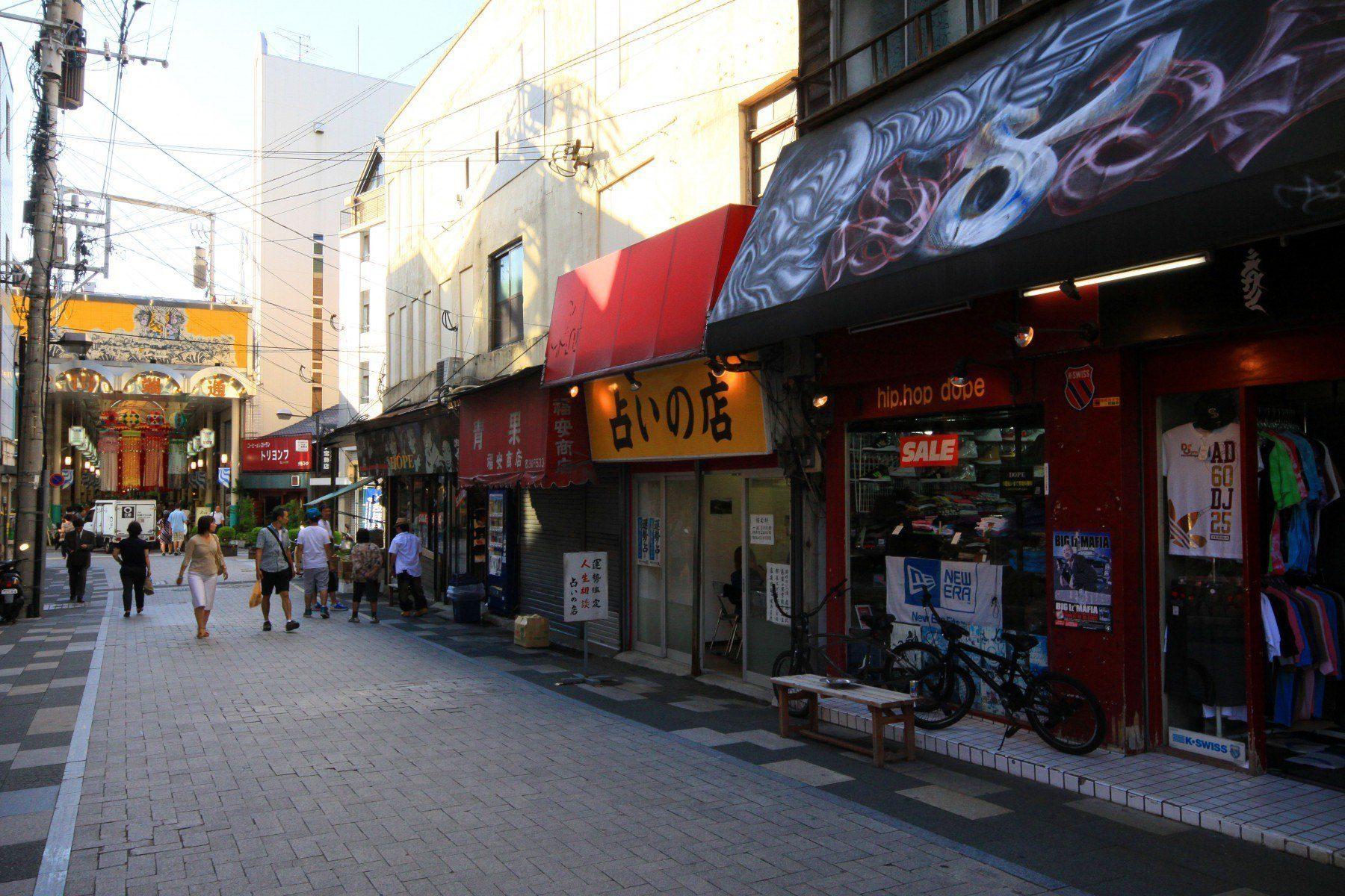 나카스카와바타 일대(2009)의 이미지