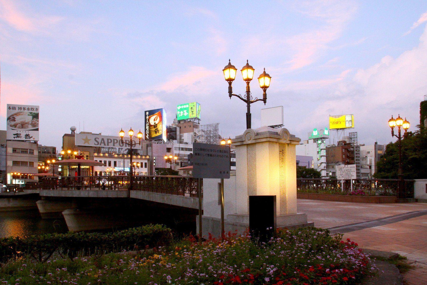 福岡と博多をつなぐ福博であい橋(2009)の画像
