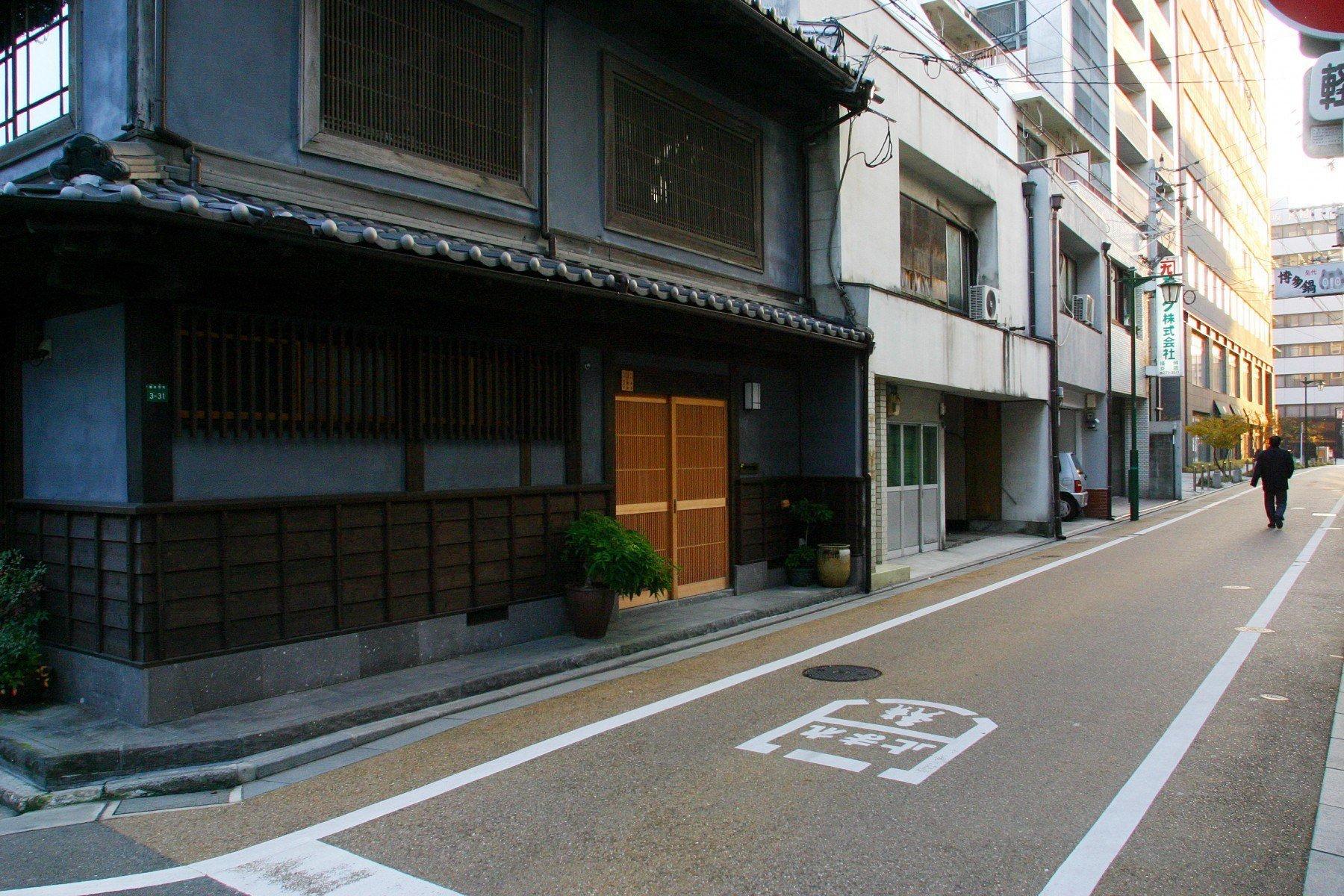 Image of Gokusho area(2006)