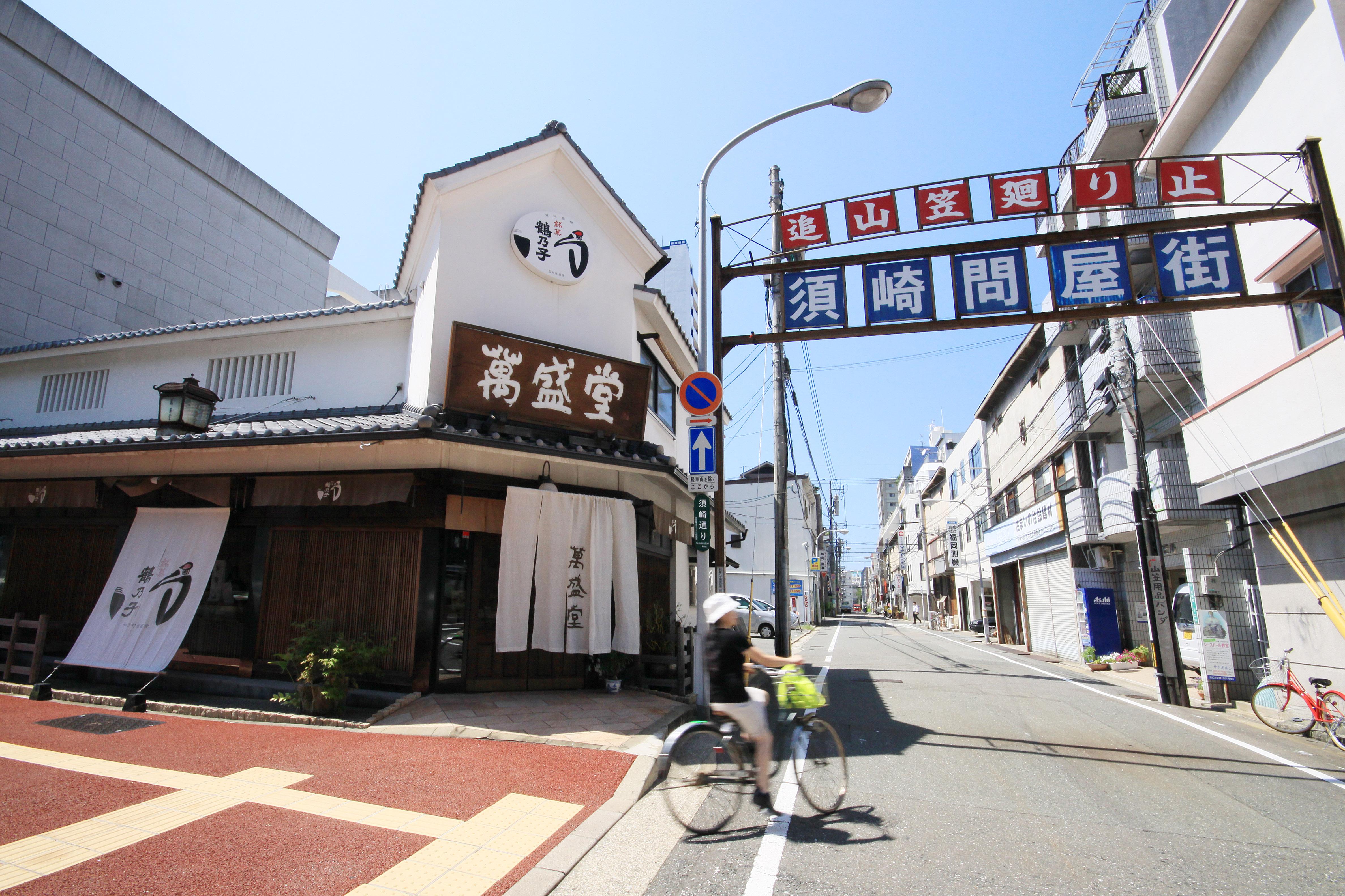 須崎町(2009)の画像