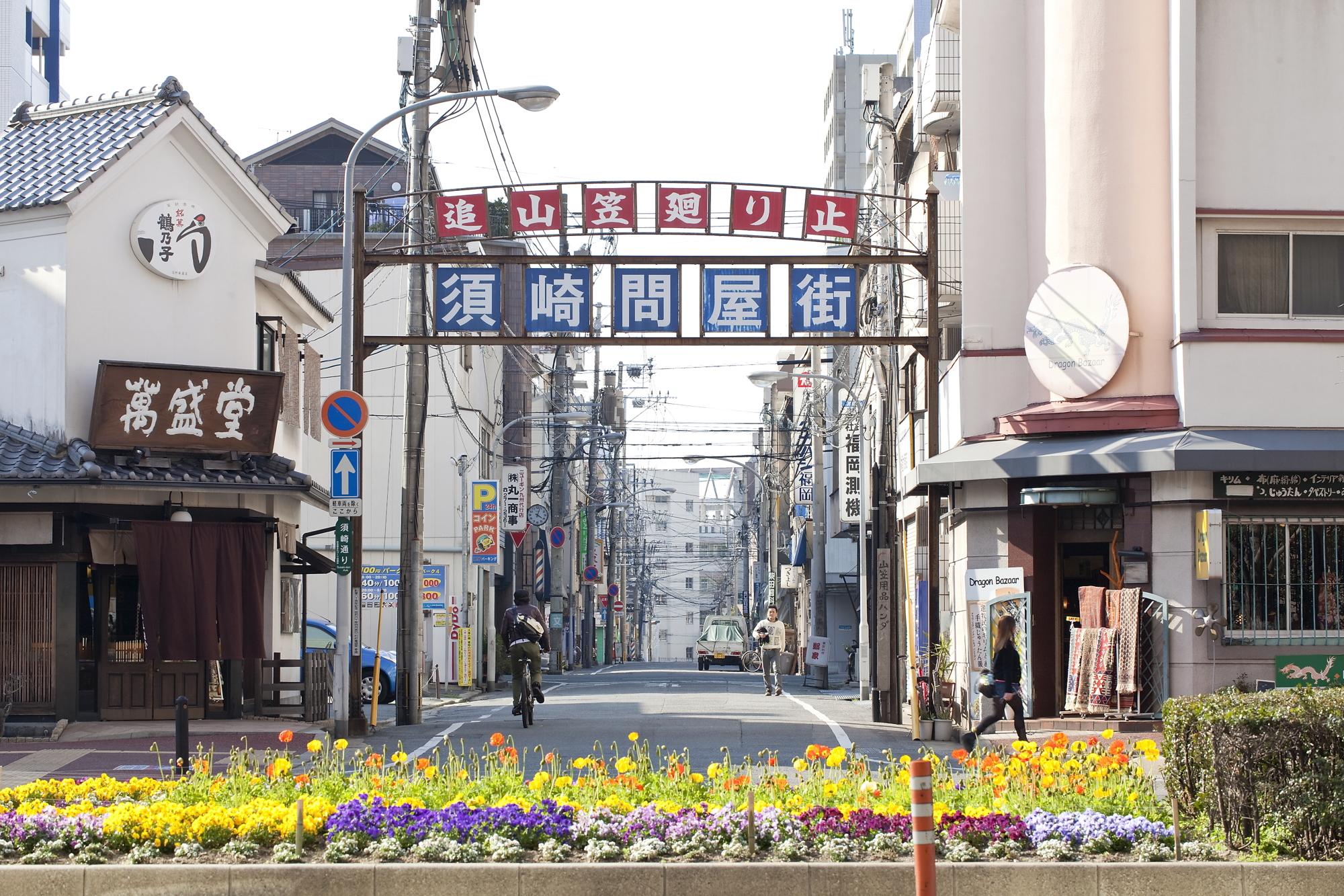 須崎町(2010)の画像