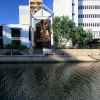 那珂川(2009)の画像
