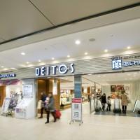 博多デイトス(2010)の画像