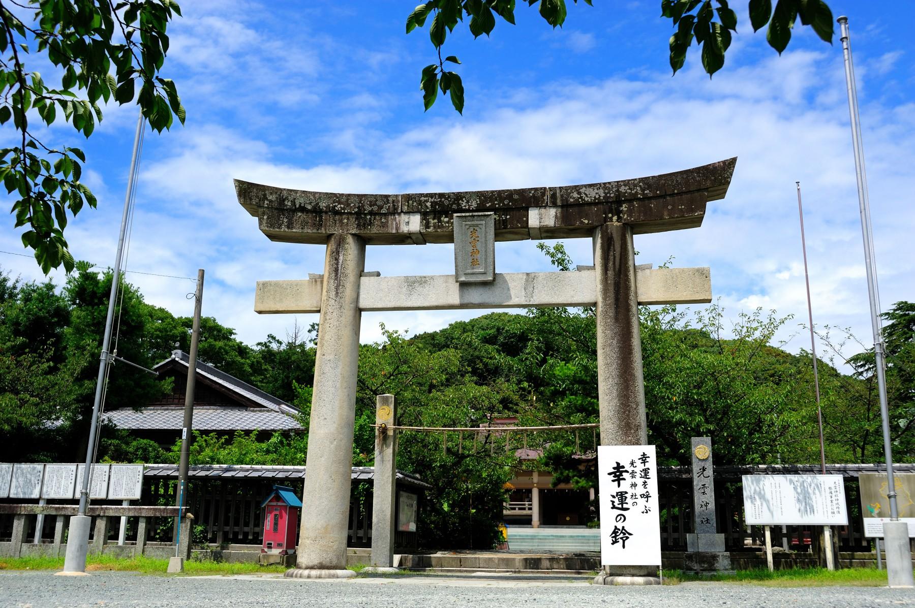 西公園・光雲神社(2009)の画像