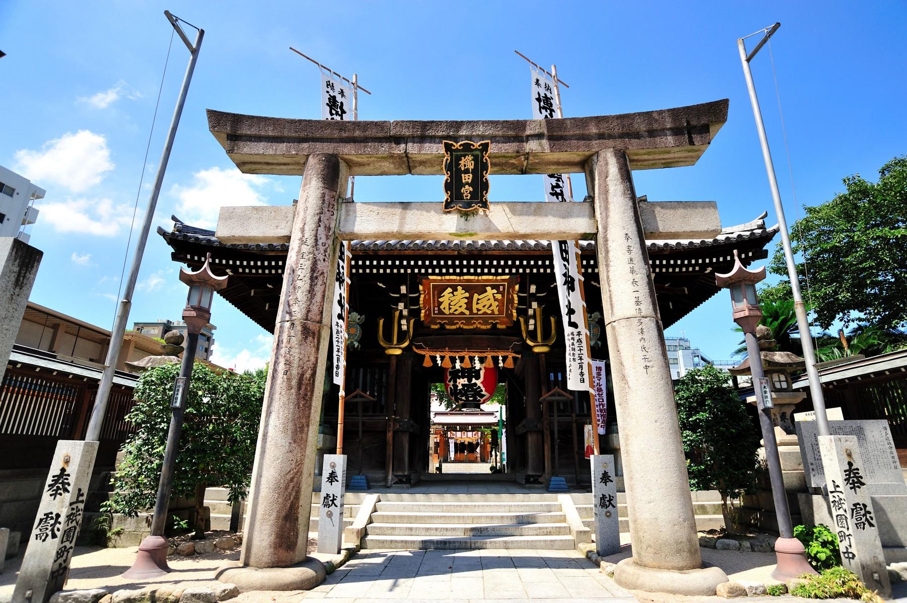 櫛田神社(2009)の画像