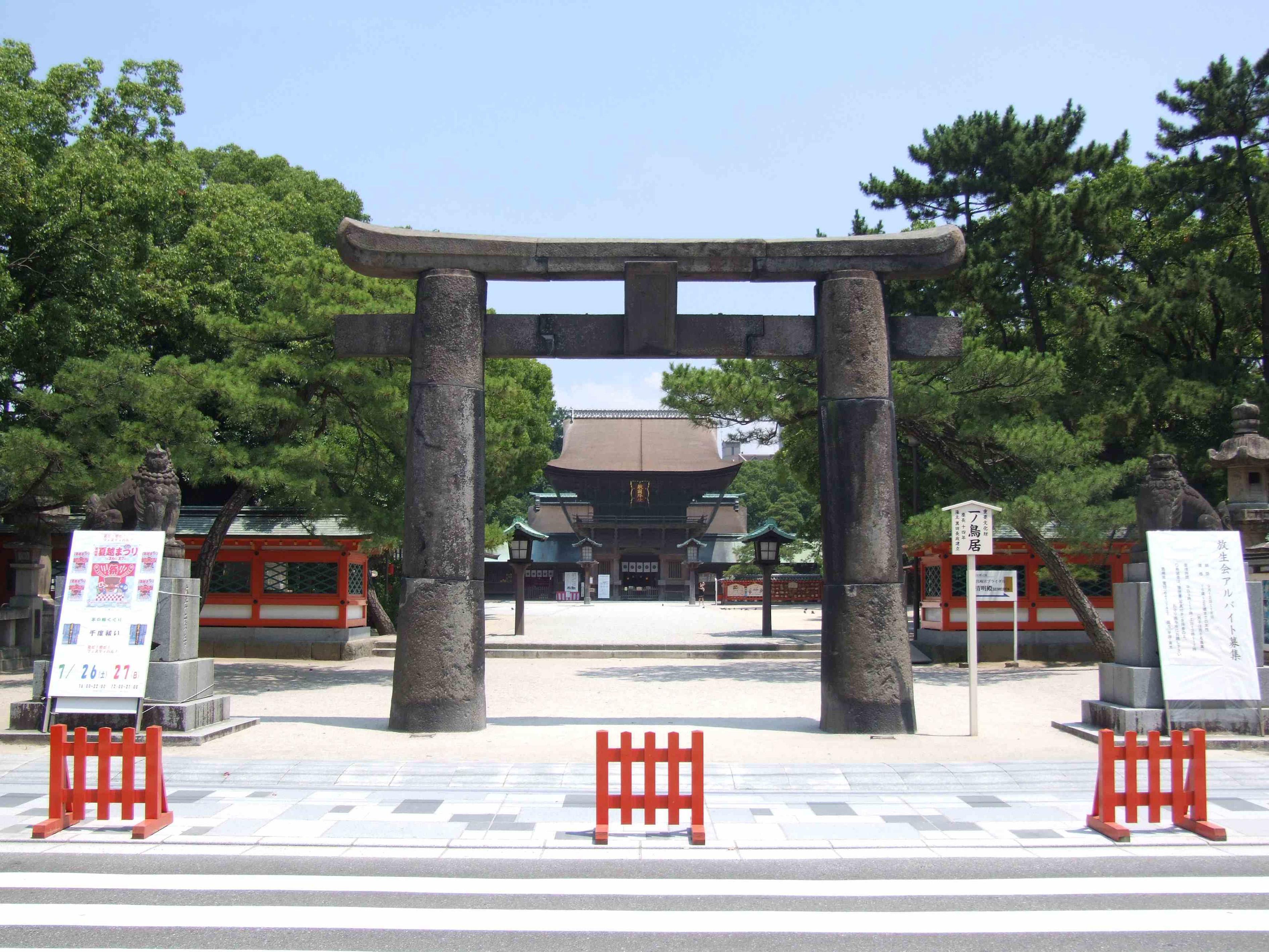 筥崎宮(2008)の画像
