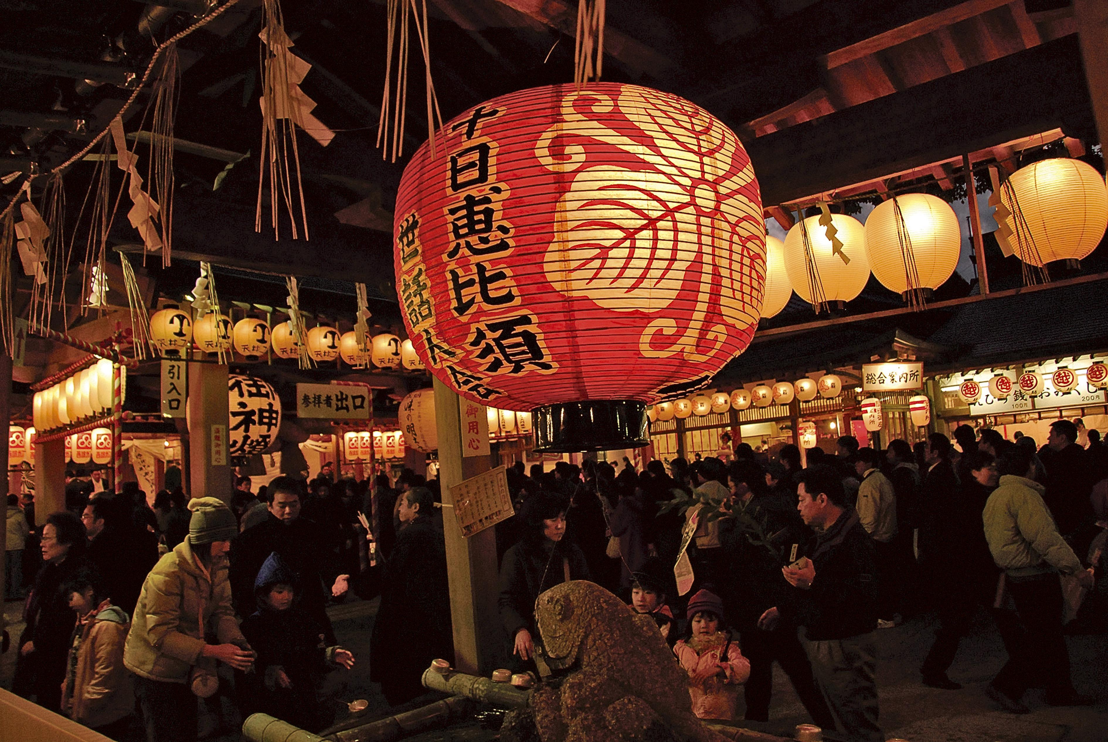 十日恵比須(2007)の画像