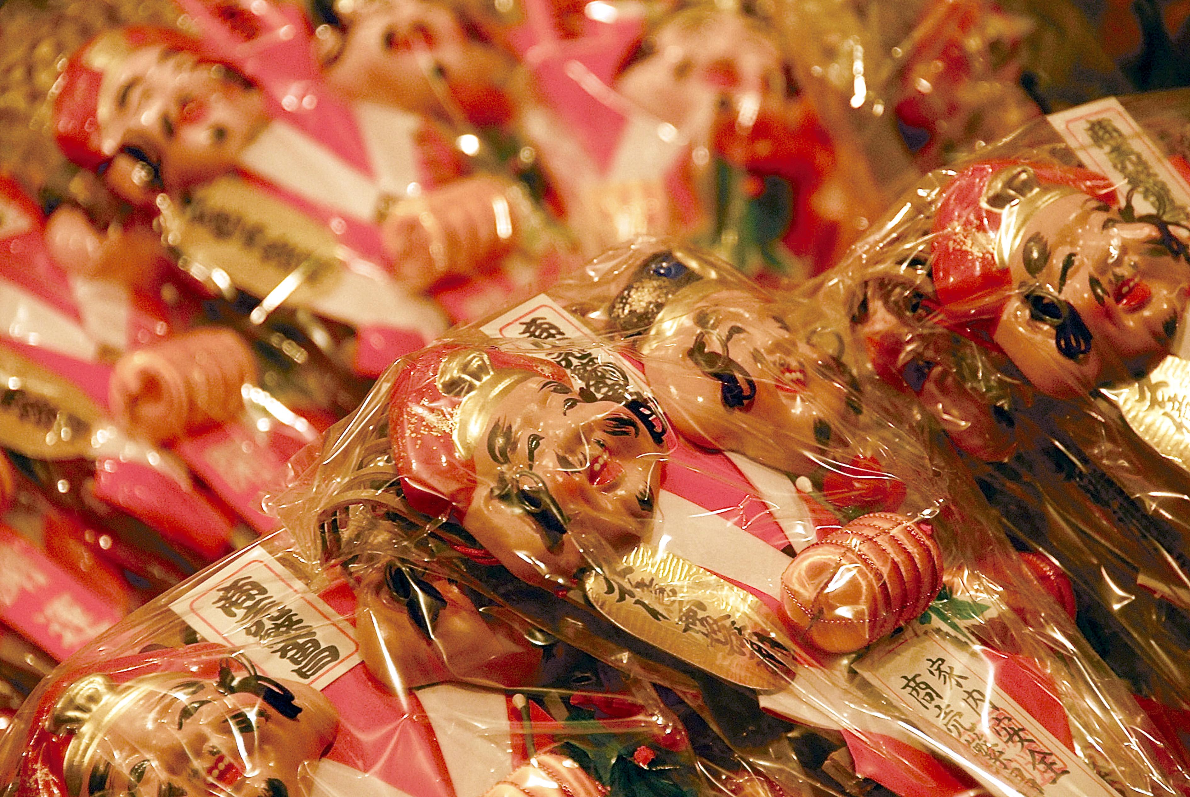 十日恵比須・縁起物のくま手(2007)の画像