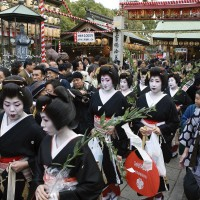 十日恵比須・博多芸妓衆の徒歩(かち)参り(2007)의 이미지
