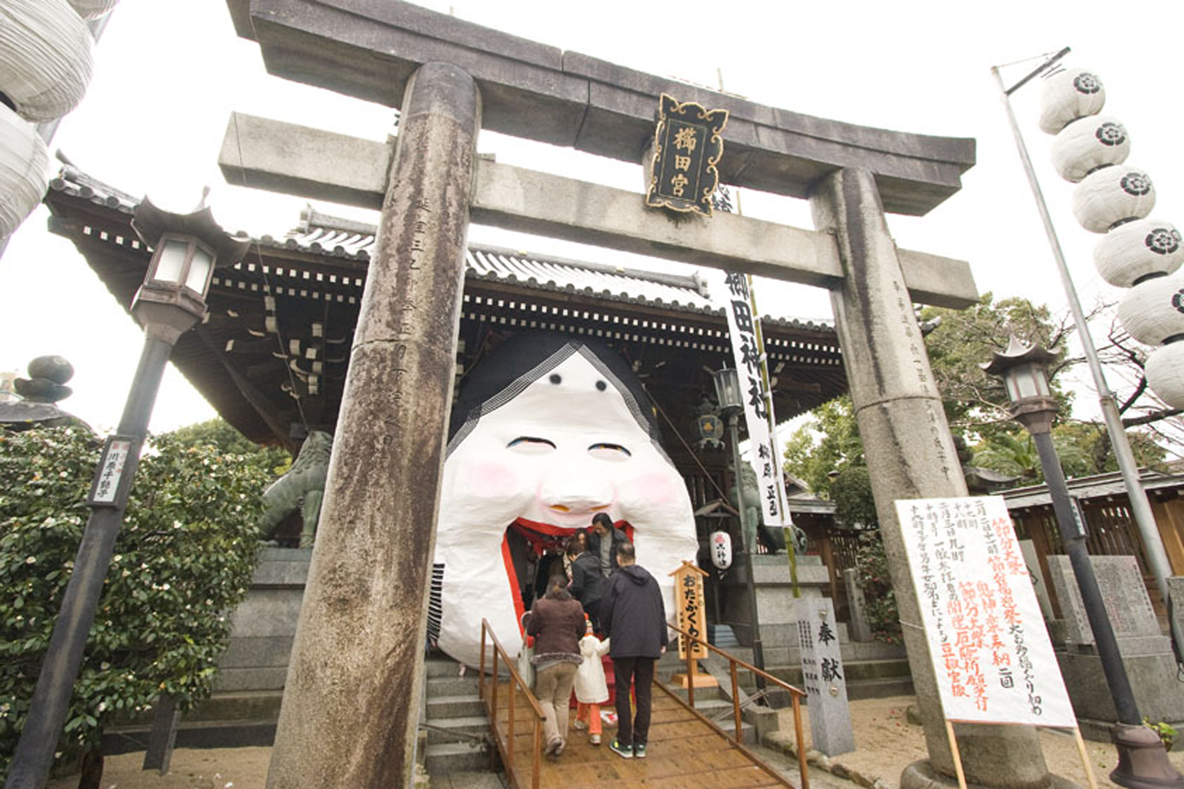 櫛田神社の節分祭(2008)の画像