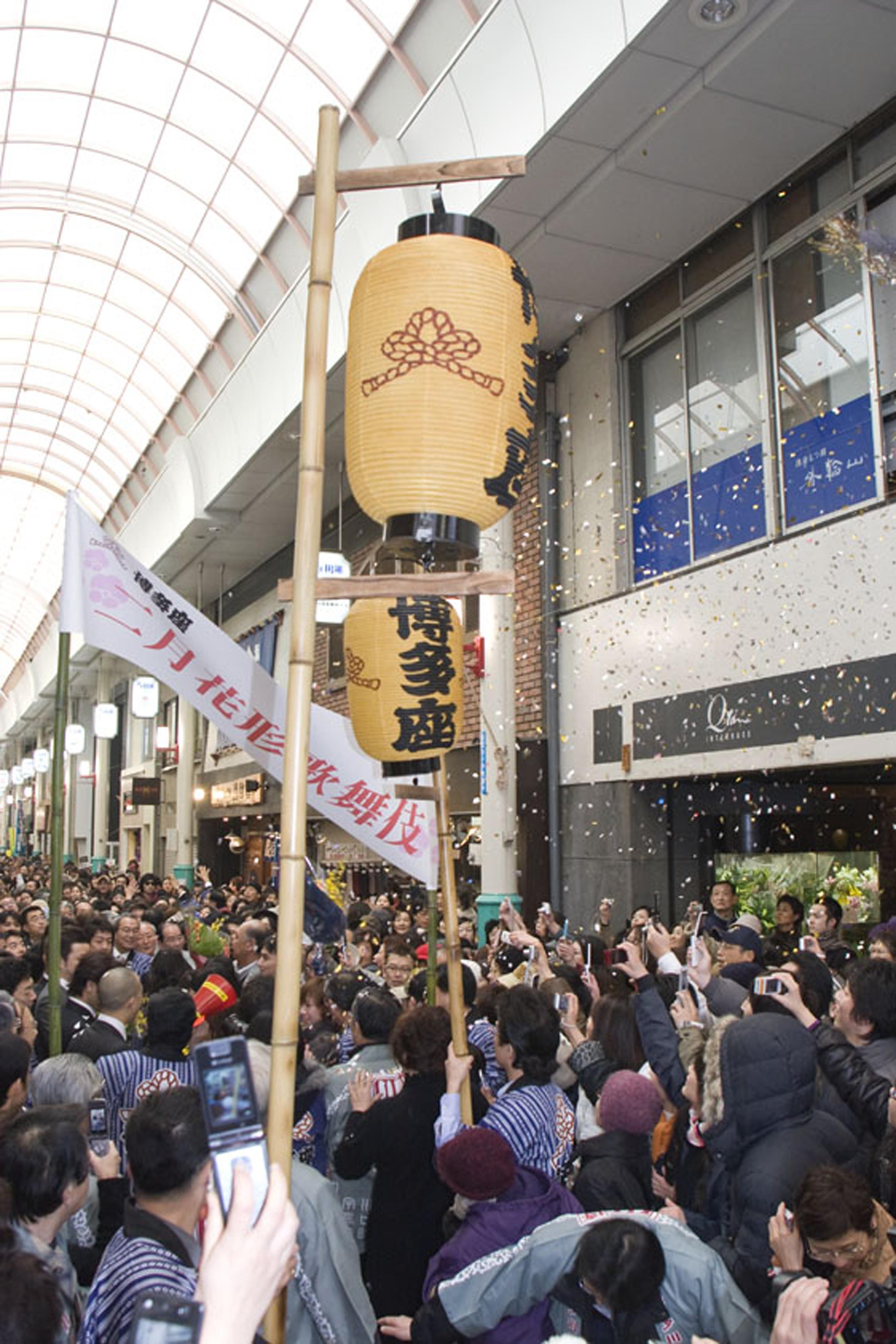 川端商店街での節分(2008)の画像