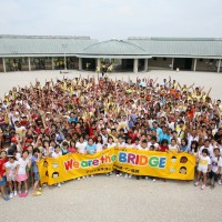 アジア太平洋子ども会議(2008)の画像