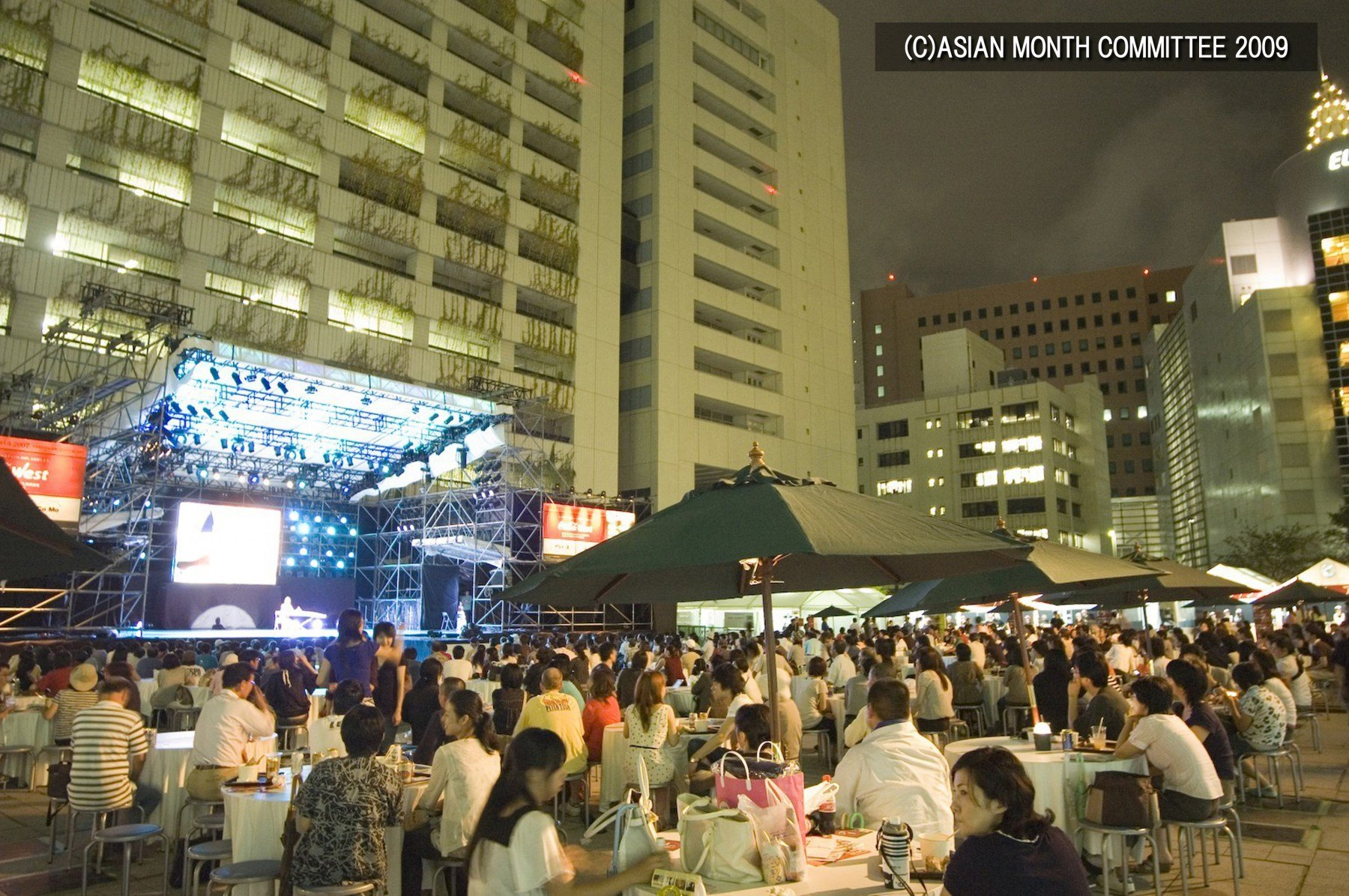 アジア太平洋フェスティバル(撮影年不明)の画像