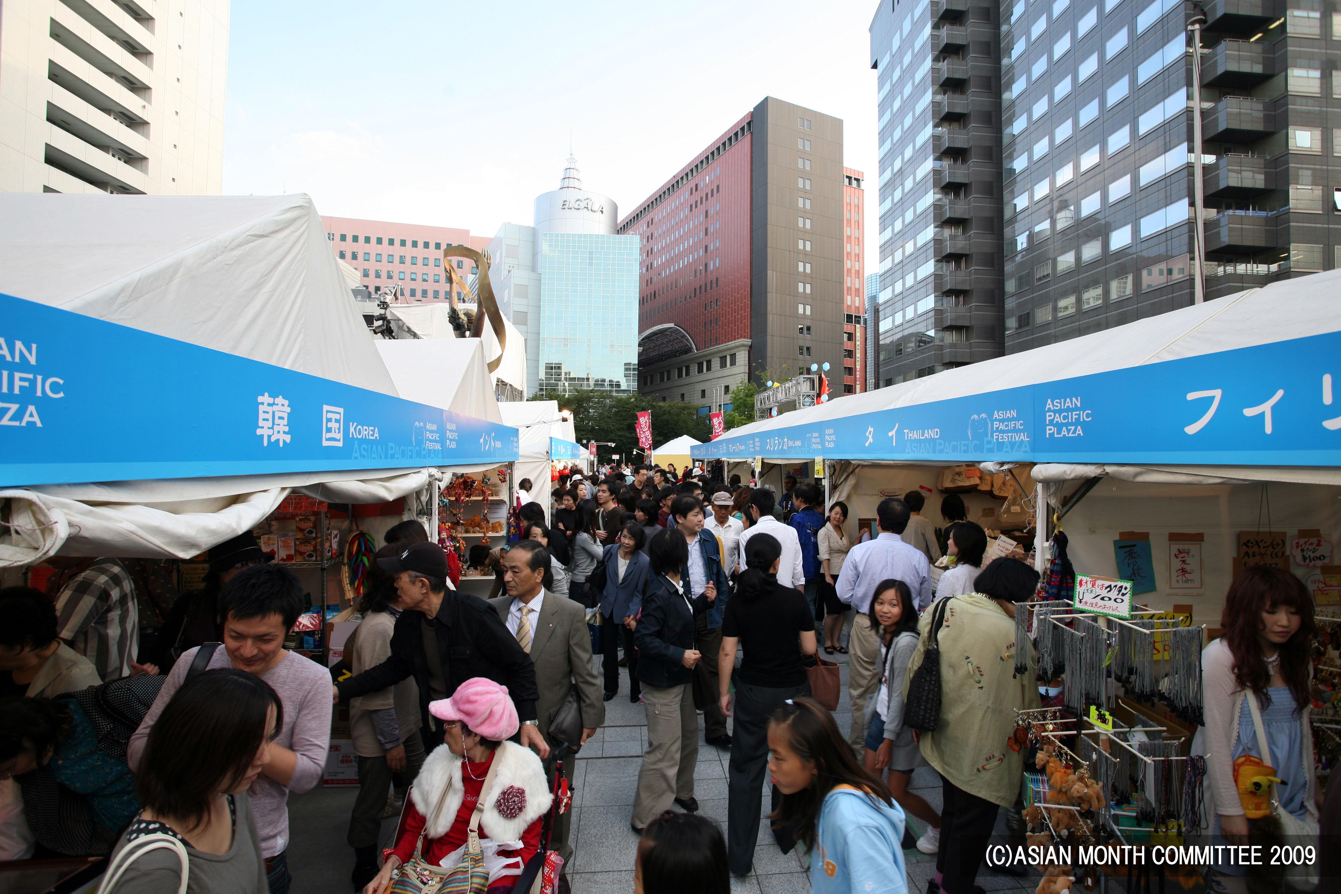 アジアマンス・観光プロモーションイベント(2008)の画像