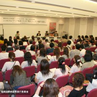 福岡国際映画祭・シンポジウム(2008)の画像