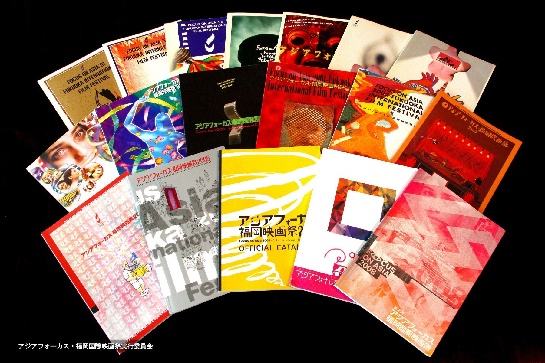 聚焦亚洲·福冈国际电影节(2009)图片