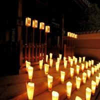 正定寺・灯明ウォッチング(撮影年不明)の画像