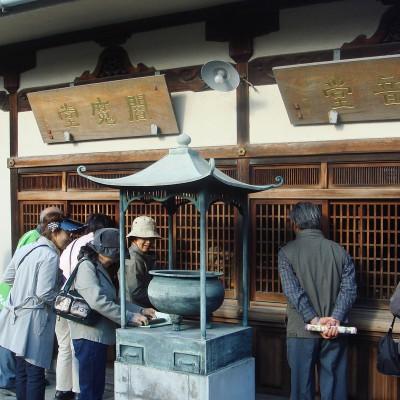 博多情緒めぐりキャンペーン(2007)の画像