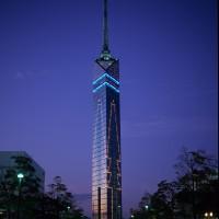 福岡タワーのクリスマスイルミネーション(撮影年不明)の画像