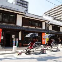 博多町家ふるさと館・外観(2009)の画像