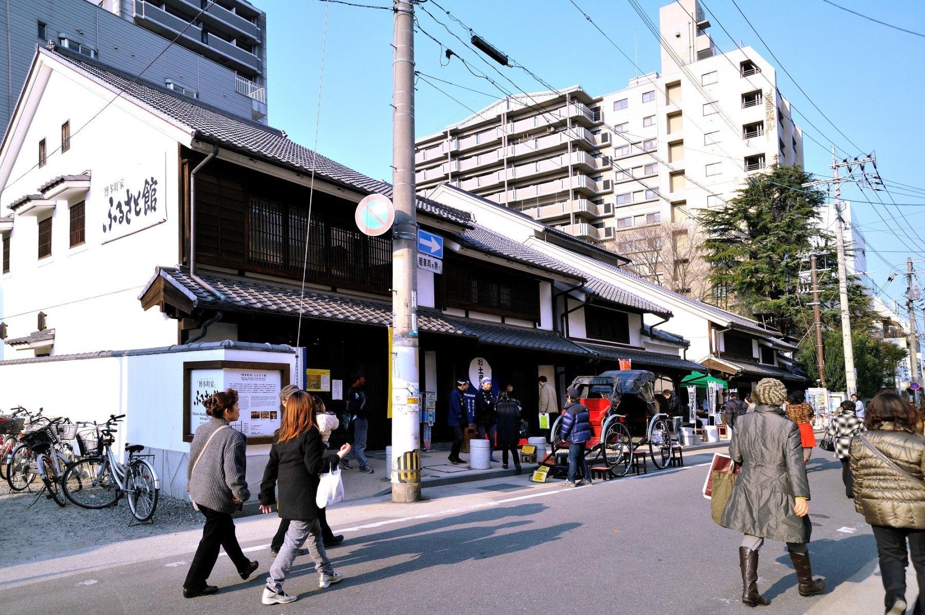 博多町家ふるさと館(2010)の画像