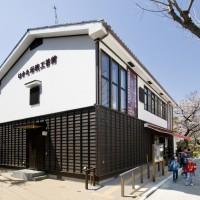 はかた伝統工芸館(2011)の画像