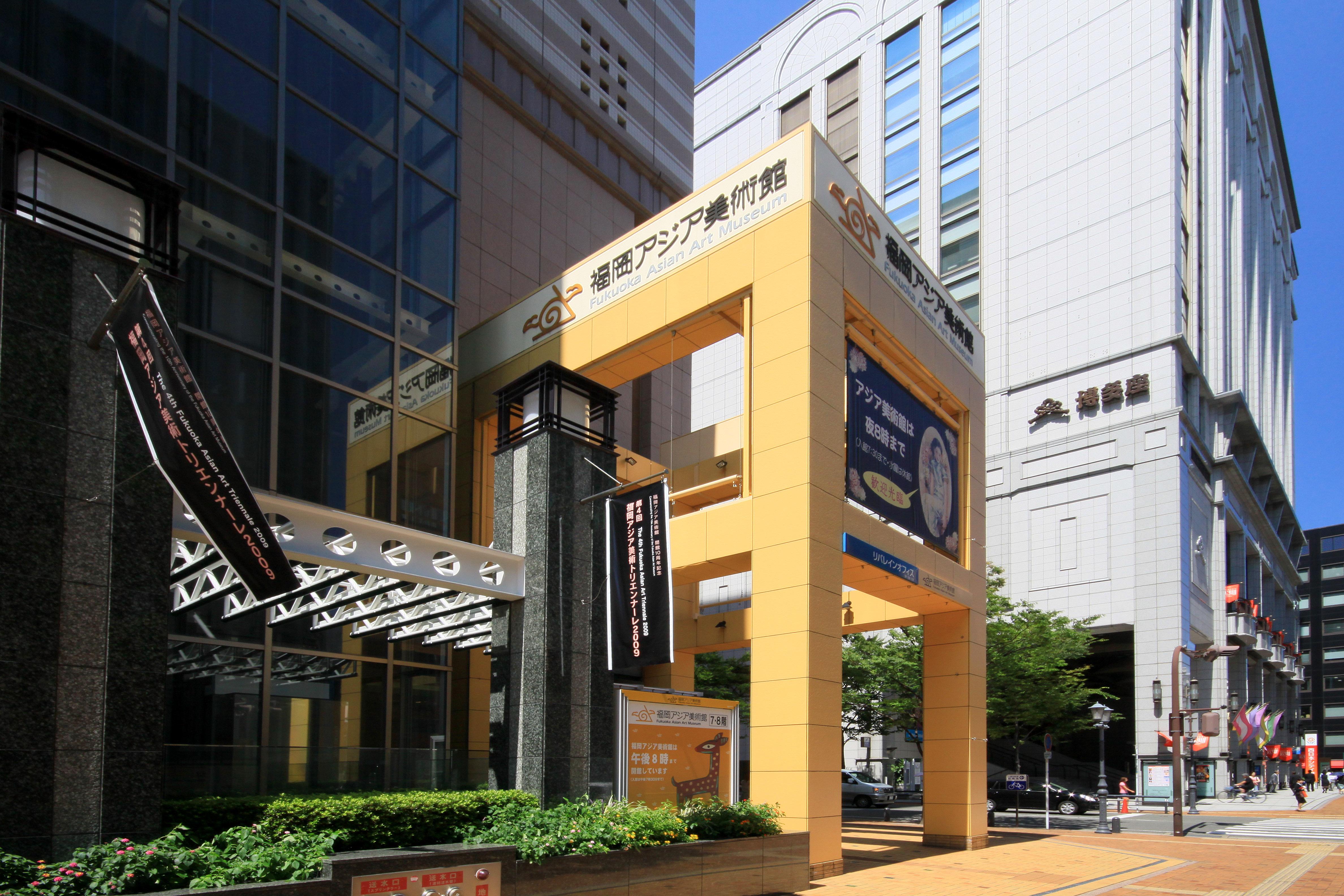 福岡アジア美術館(2009)の画像