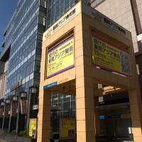 福岡アジア美術館(撮影年不明)の画像