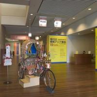 福岡アジア美術館・アートなリキシャも展示(撮影年不明)の画像