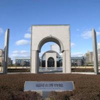 福岡市博物館・正面(2006)の画像