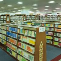 福岡市総合図書館・内部(撮影年不明)の画像