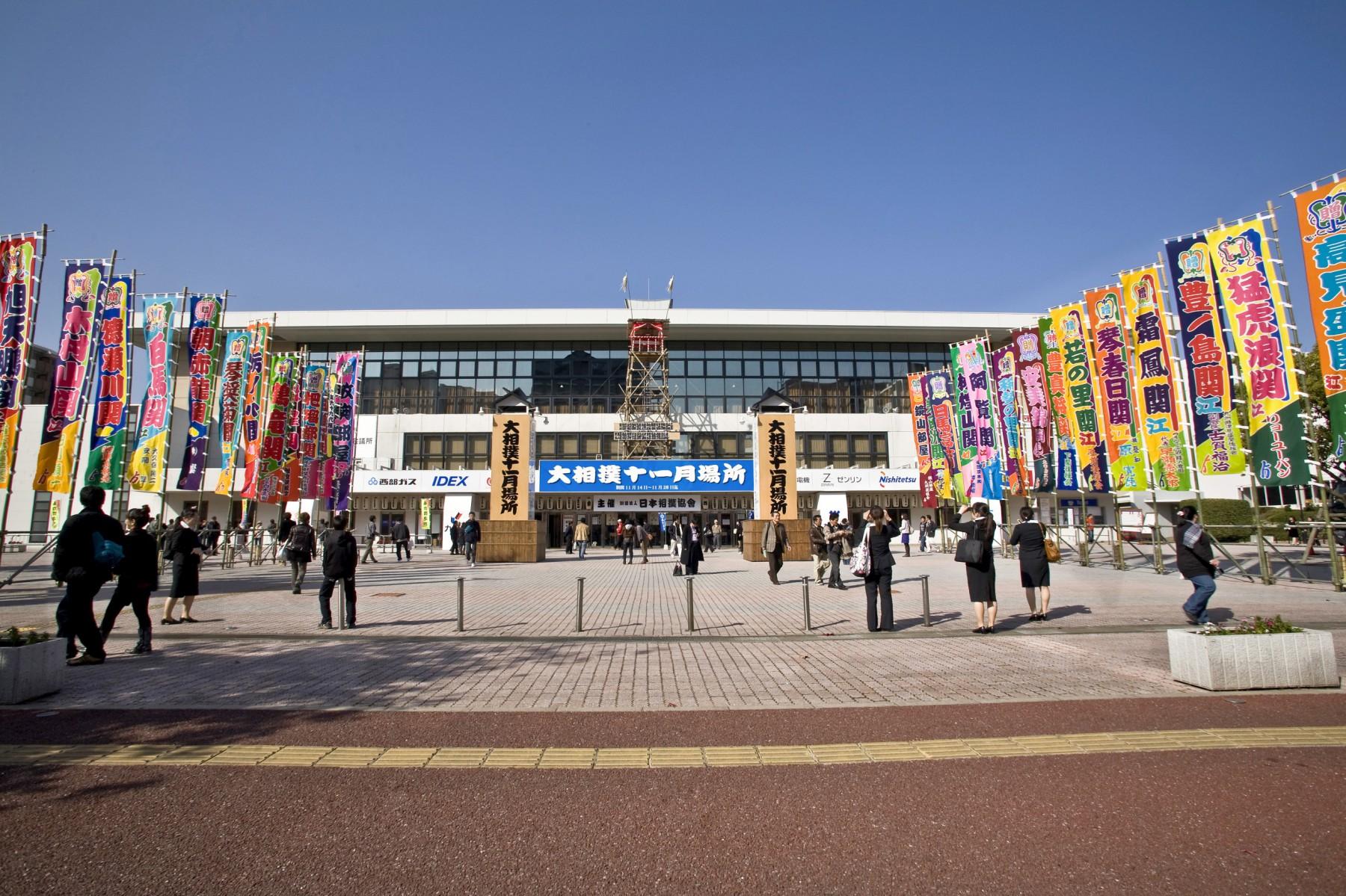 福岡国際センター(2010)の画像