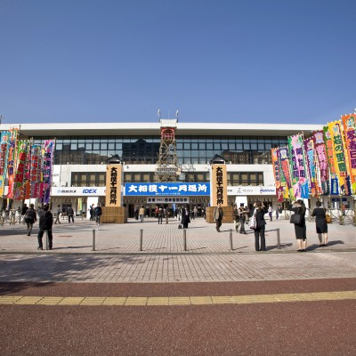 Image of Fukuoka Kokusai Center(2010)