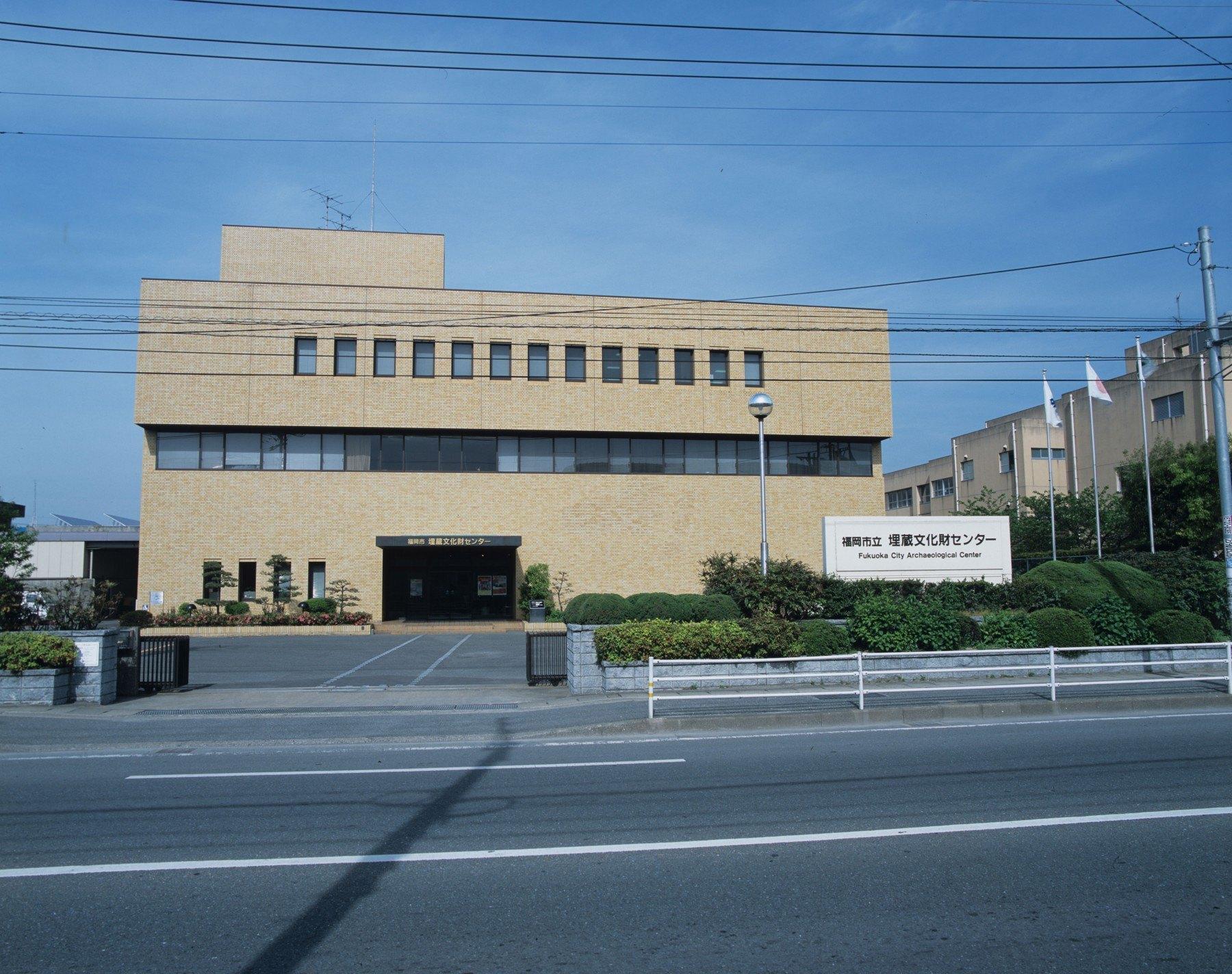 埋蔵文化財センター(撮影年不明)の画像