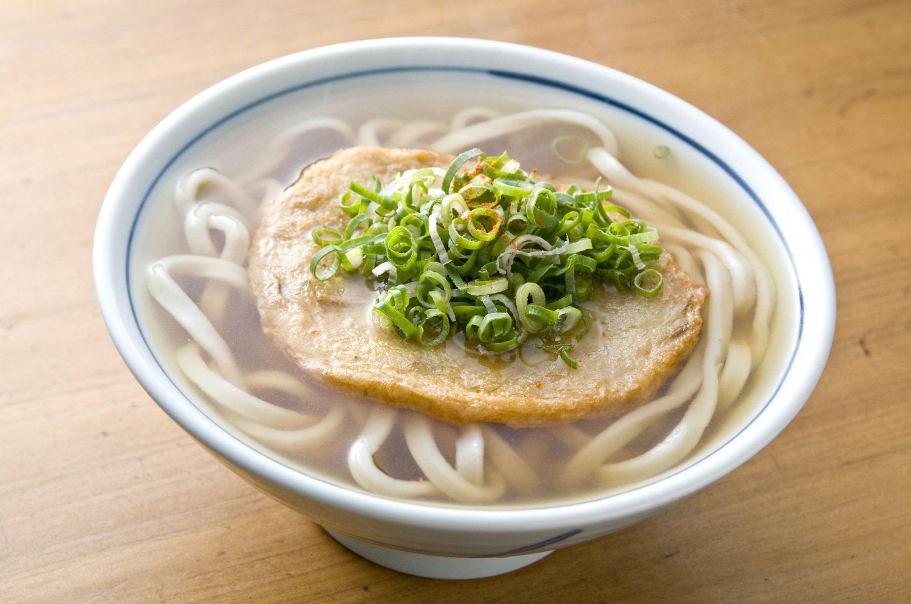 Image of Maruten Udon(2010)