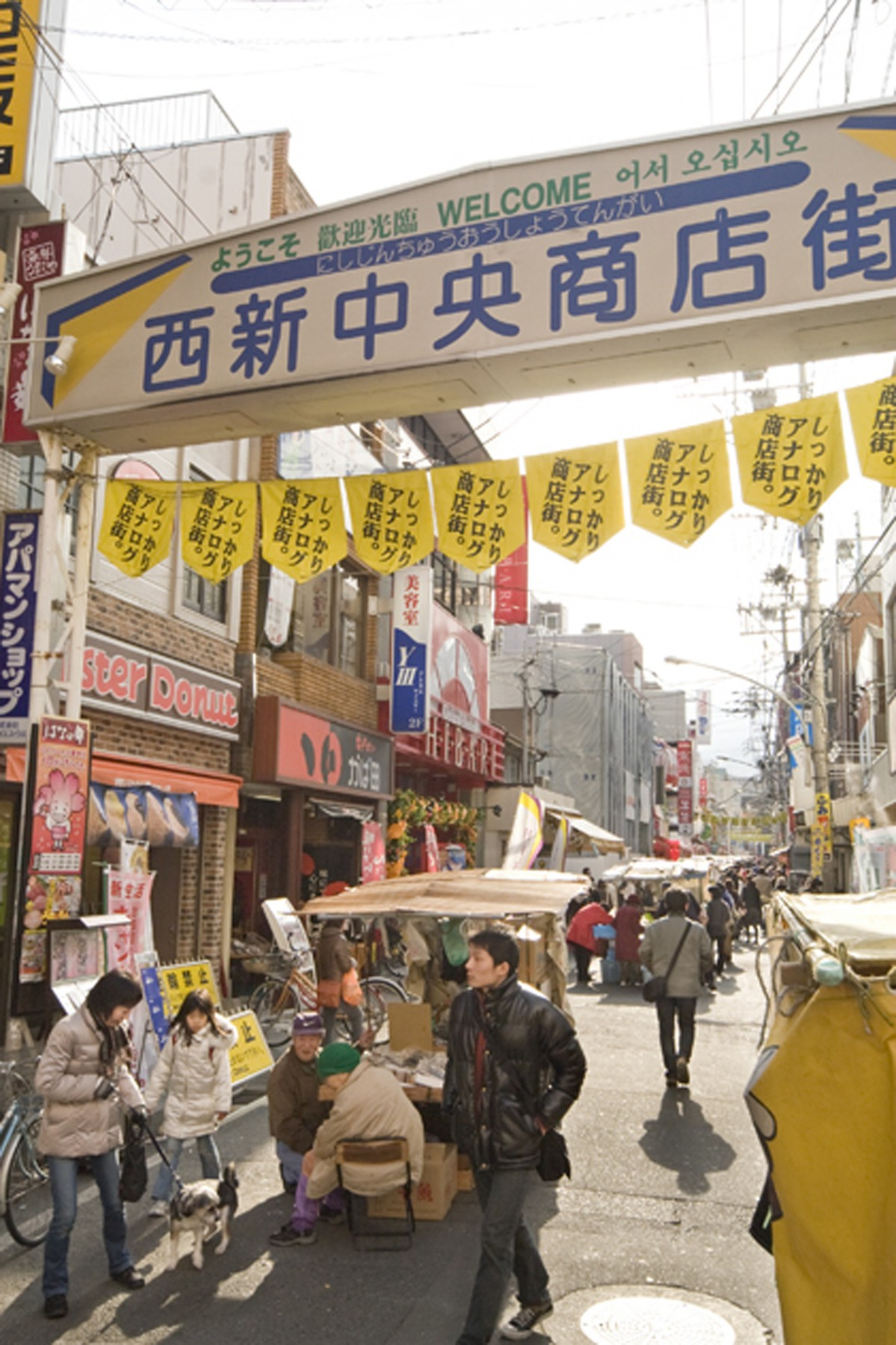 昔ながらの活気があふれる西新商店街(撮影年不明)の画像
