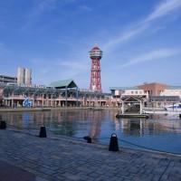 博多ポートタワーは博多港のシンボル(撮影年不明)の画像