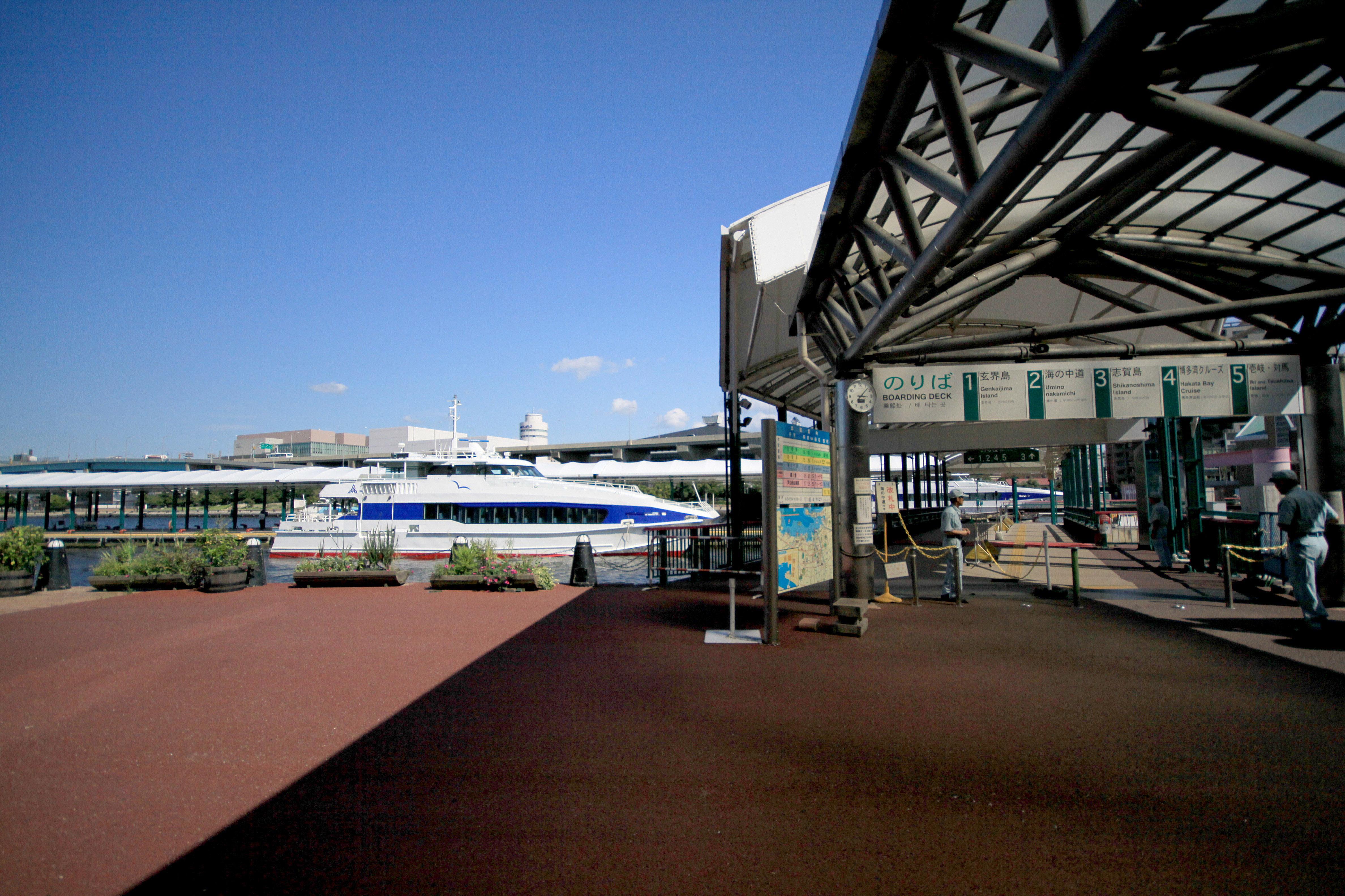 博多ふ頭(2009)の画像