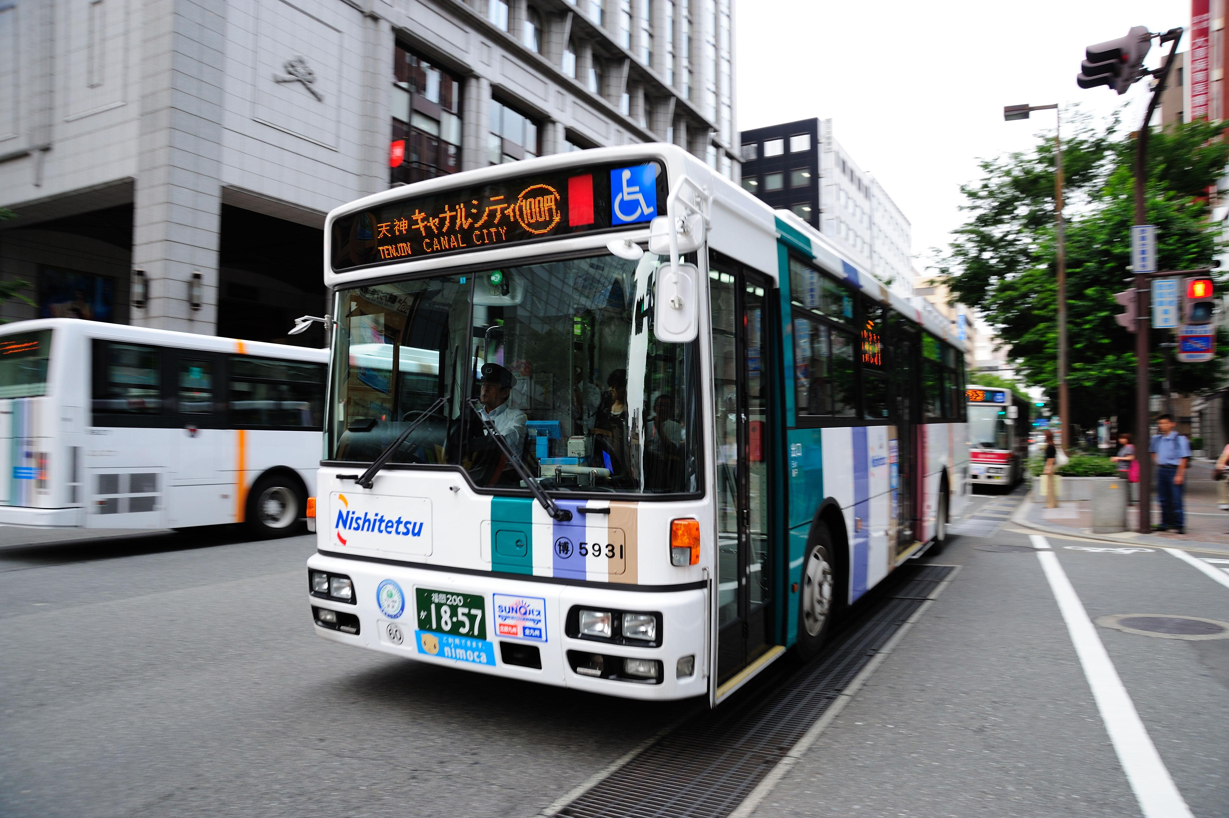 まるごと福岡博多|100円バス(20...