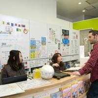 観光案内所・海外からの訪問者にも多言語で対応(2010)の画像