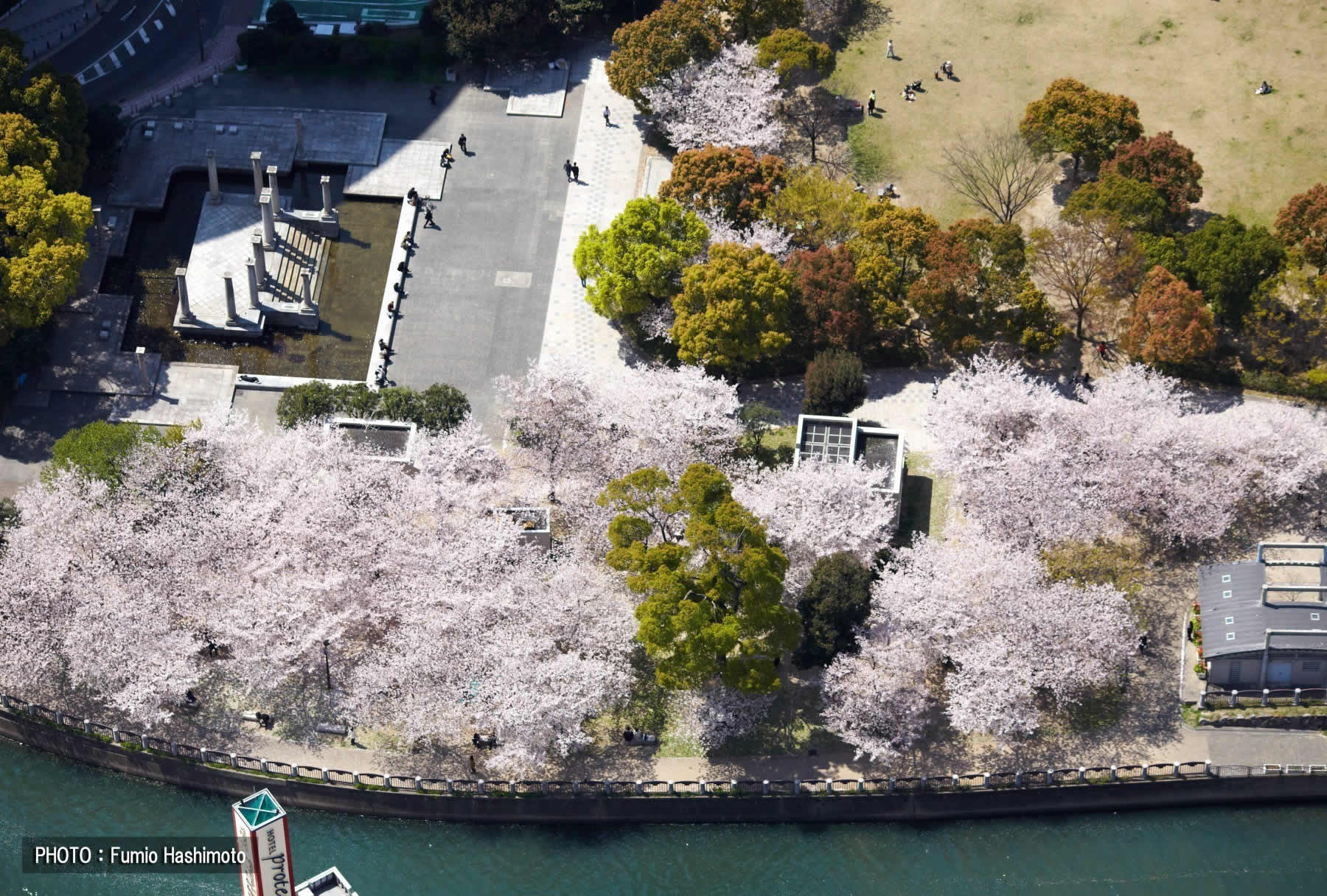 Image of Tenjin Chuo Park(2009)