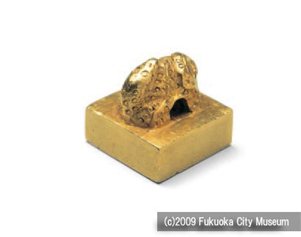 金印(国宝)の画像