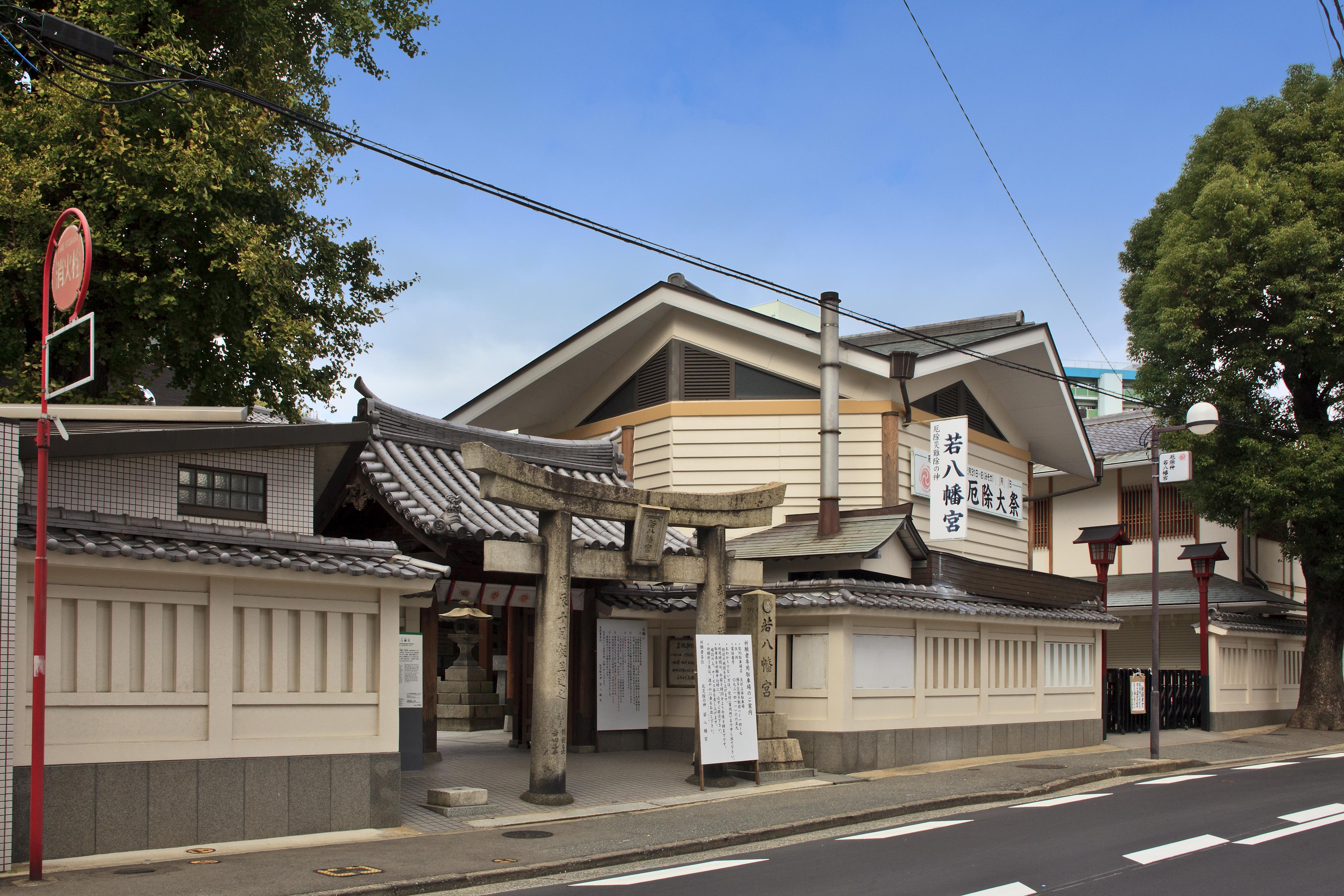 若八幡宮(2012)の画像