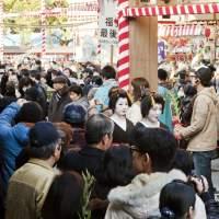 十日恵比須・博多芸妓衆の徒歩(かち)参り(2014)の画像