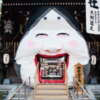 Image of Setsubun Festival of Kushida Shrine(2014)