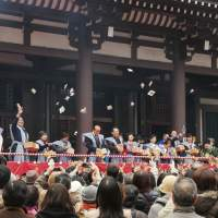 Image of Setsubun Festival of Tochoji Temple(2014)