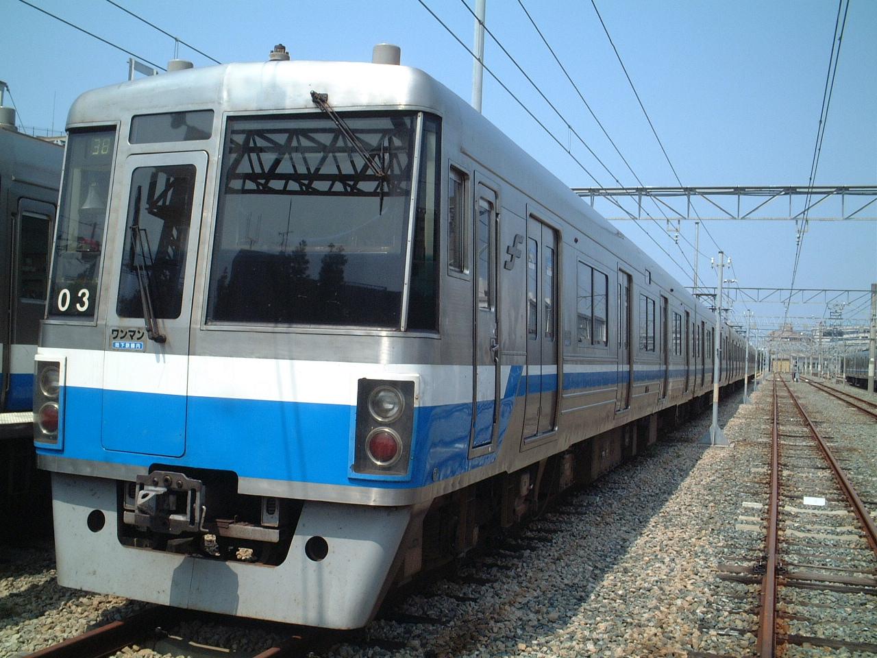Image of Subway Car(1000N Series)(2005)