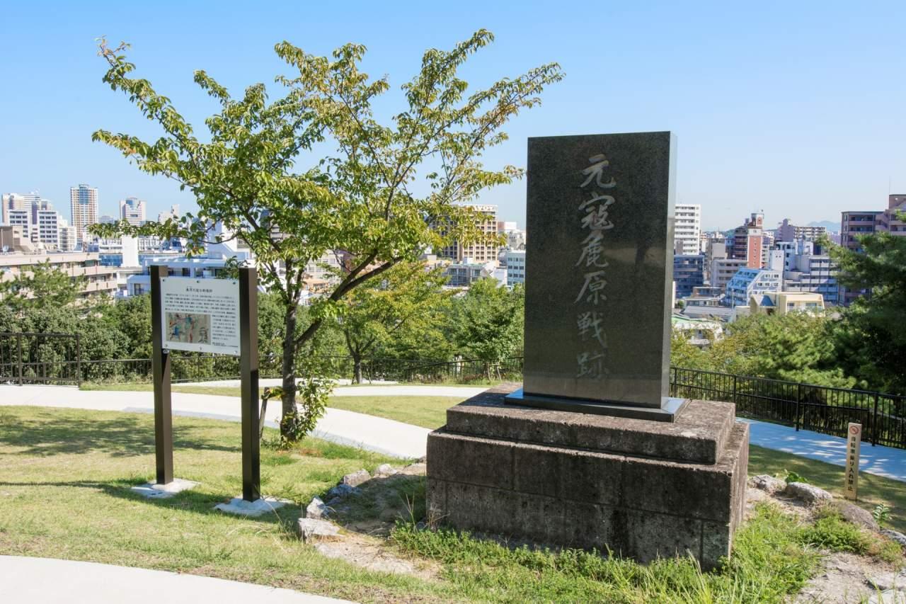 祖原元寇古戦場跡(2013)の画像